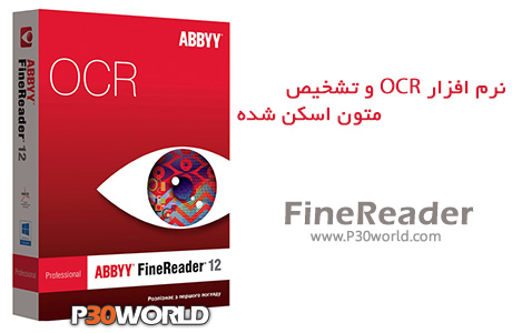 دانلود ABBYY FineReader
