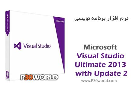 دانلود visual studio