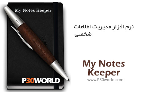 دانلود My Notes Keeper