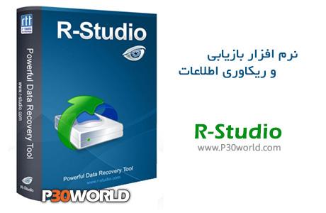 دانلود R-Studio