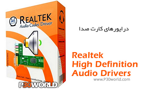 دانلود Realtek High Definition Audio Drivers