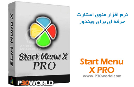دانلود Start Menu X PRO