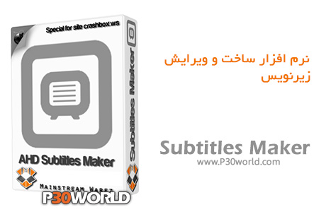 دانلود AHD Subtitles Maker Professional