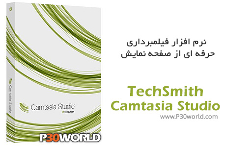 دانلود TechSmith Camtasia