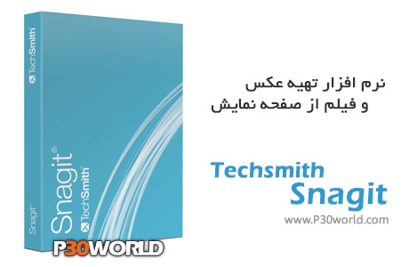 دانلود Techsmith Snagit
