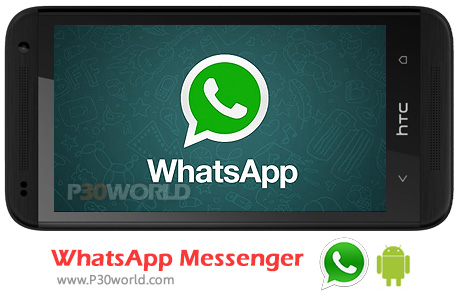 دانلود WhatsApp Messenger
