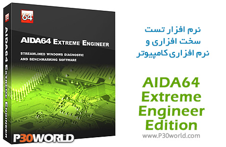 دانلود AIDA64 Extreme / Engineer Edition