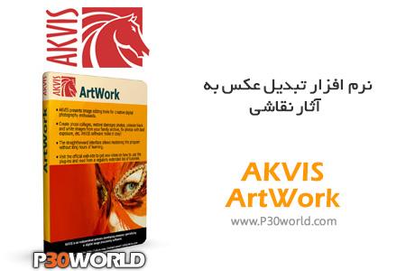 دانلود AKVIS ArtWork