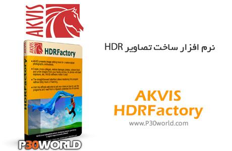 دانلود AKVIS HDRFactory