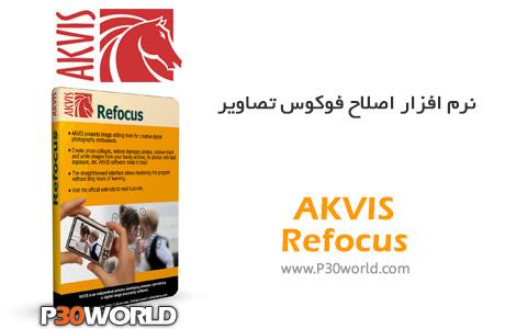 دانلود AKVIS Refocus