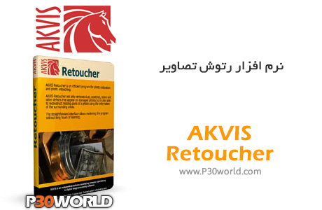 دانلود AKVIS Retoucher