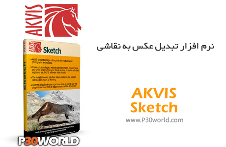 دانلود AKVIS Sketch