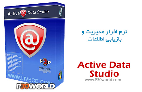 دانلود Active Data Studio