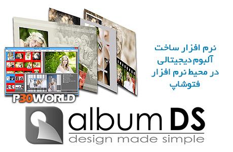 دانلود Album DS