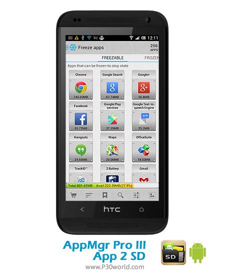 دانلود AppMgr Pro III (App 2 SD) v4.37