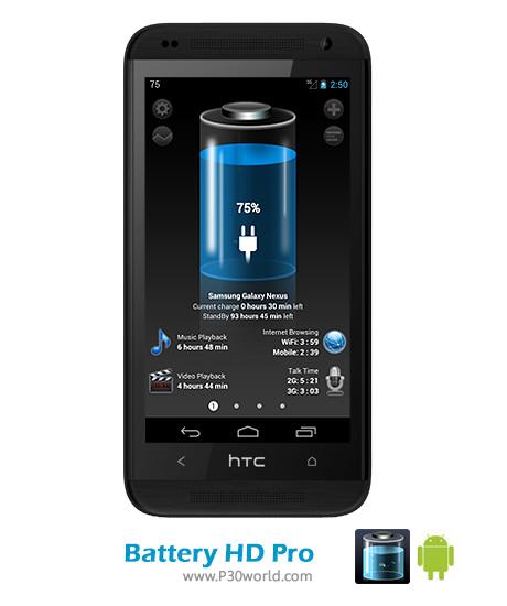 دانلود Battery HD Pro
