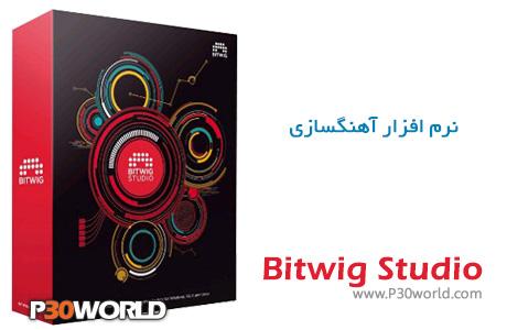 دانلود Bitwig Studio