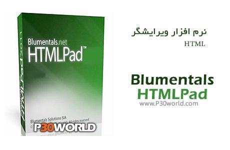 دانلود Blumentals HTMLPad