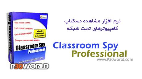 دانلود EduIQ Classroom Spy Professional
