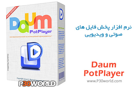 دانلود Daum PotPlayer