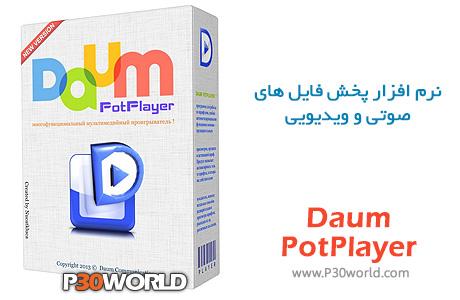 دانلود Daum PotPlayer