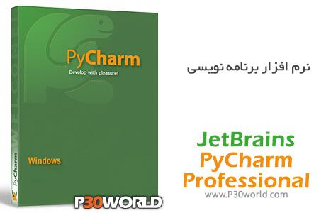 دانلود JetBrains PyCharm Professional