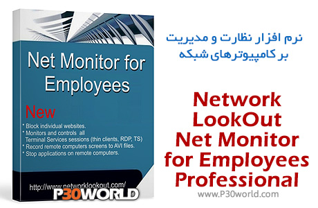 دانلود EduIQ Net Monitor for Employees Professional