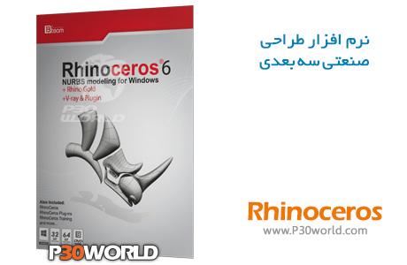 دانلود Rhinoceros