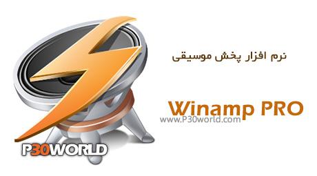 دانلود Winamp PRO