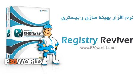دانلود ReviverSoft Registry Reviver