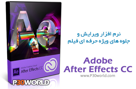 دانلود Adobe After Effects