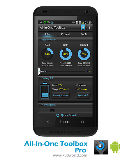 دانلود All-In-One Toolbox