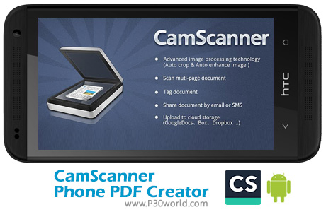 دانلود CamScanner - Scanner to scan PDF
