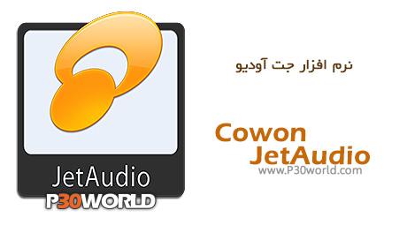 دانلود Cowon JetAudio Plus