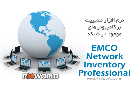 دانلود EMCO Network Inventory Enterprise