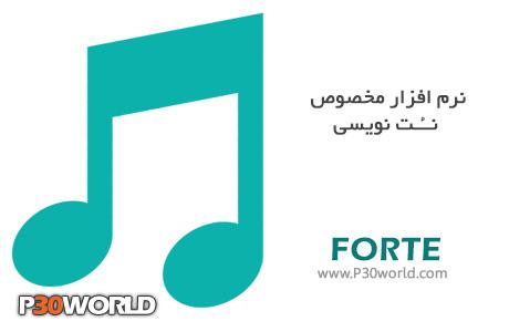 دانلود Forte Notation FORTE