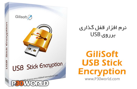 دانلود GiliSoft USB Stick Encryption