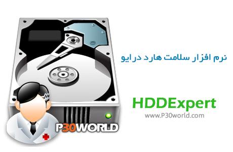 دانلود HDDExpert