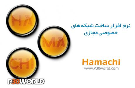دانلود Hamachi