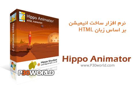 hippo animator 2