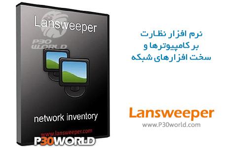 دانلود Lansweeper