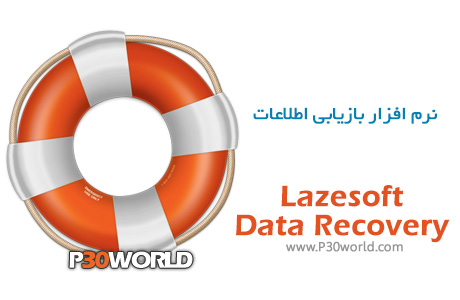 دانلود Lazesoft Data Recovery