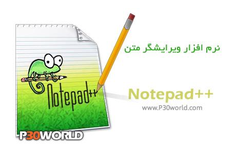 دانلود Notepad++