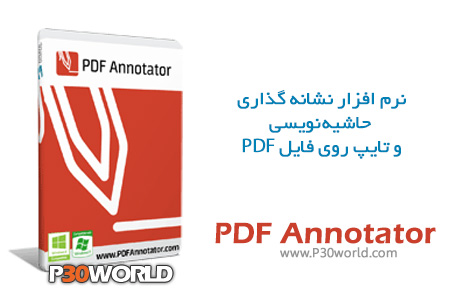 دانلود PDF Annotator
