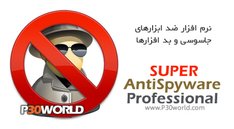 دانلود SUPERAntiSpyware Professional