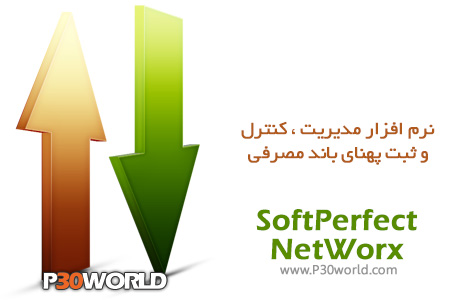 دانلود SoftPerfect NetWorx