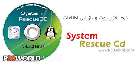 دانلود SystemRescueCd 5.3.1 – دیسک بوت نجات و بازیابی اطلاعات