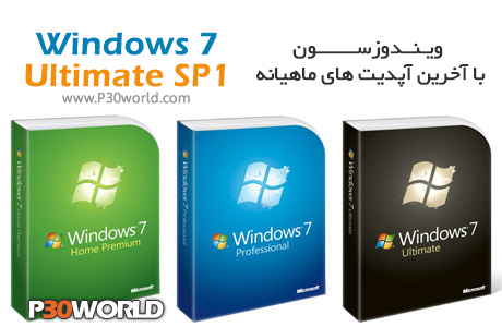 دانلود Windows 7 Ultimate