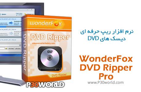 دانلود WonderFox DVD Ripper Pro