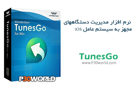 دانلود Wondershare TunesGo